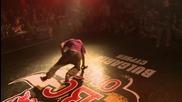 Брейк битка 2012