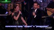 Bg Превод Melina Aslanidou & Konstantinos Argiros -antikrista. Един срещу друг.