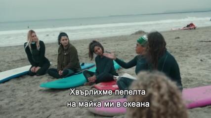 Сестри в сърфа | епизод 2 | ПРОМЯНА с Гал Гадот | National Geographic Bulgaria