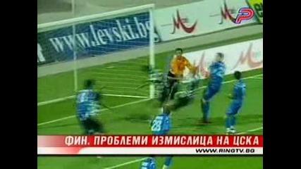 Sportal.bg - Бг Футбол
