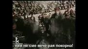 За Всички Които Обичат Левски !