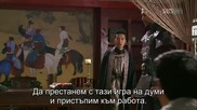 Бг субс! Faith / Вяра (2012) Епизод 6 Част 4/4