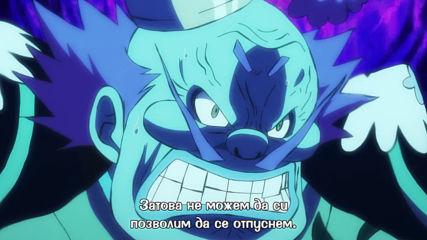 [ Bg Subs ] One Piece - 927 [ Otaku Bg ]