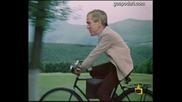 Джордж Буш - Селянинът с колелото