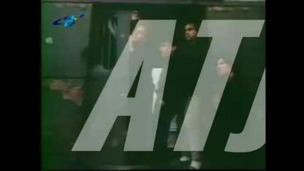 Атлас Кукла [текст]