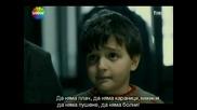 Мълчаливите - еп.1/3 (suskunlar 2012 bg subs)