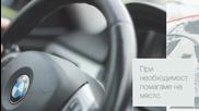 Ет Лита - годишни технически прегледи и автосервиз в Люлин 8