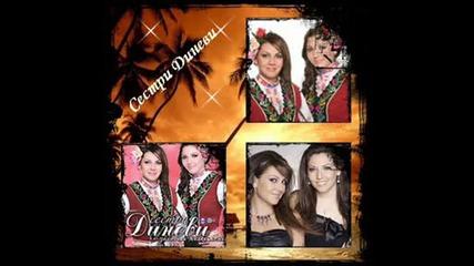 Sestri Dinevi - Dragano,  Draganchice