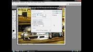 Как да анимираме картинка с Adobe Photoshop Cs2