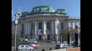 В Софийския университет се провеждат изпити по журналистика, философия и социални науки