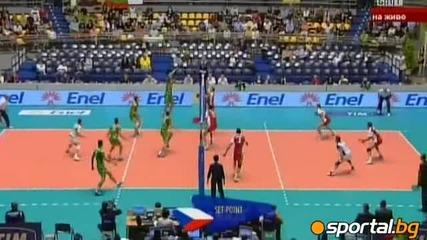България 1:3 Чехия