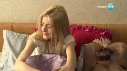 София - Ден и Нощ - Епизод 312 - Част 1