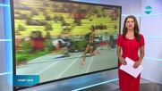 Спортни новини (14.08.2020 - късна емисия)