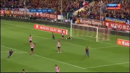 Ерата Гурадиола в Барса приключи с трофей