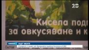 Новините на Нова (04.11.2014 - обедна)