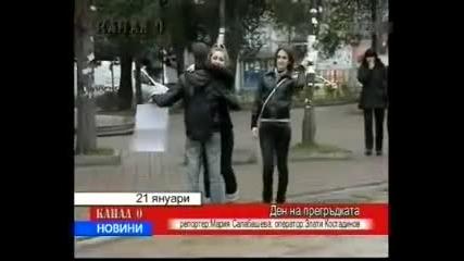 Фондация Астика - Kanal 0 21.01.11
