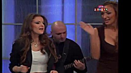 Slavica Cukteras - Prevari me