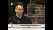 Златко Баретата: Искам децата ми да са честни и да не лъжат