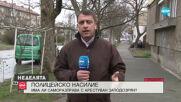 гонка(.Полицаи биха задържан след гонка и стрелба в Казанлък