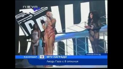 Лейди Гага с 8 отличия на видео наградите на Мтv