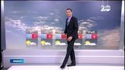 Прогноза за времето (13.01.2015 - обедна)