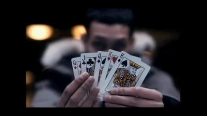 Изберете си карта и Динамо ще свърши останалото :)
