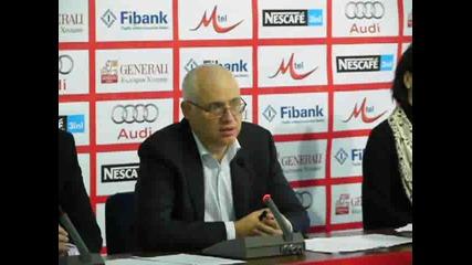 Пресконференция на Бфски по повод откриването на сезон 2009/2010