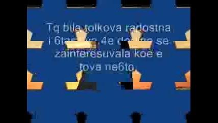 Lubovta... - Качи Видео, Гледай Видео Клипове.flv