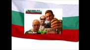 Nigaman&еvilboy And Radyboy-българия