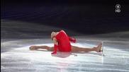 Юлия Липницкая Sochi Gala