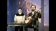 Дуо Южен Полъх - Ах жени 1996