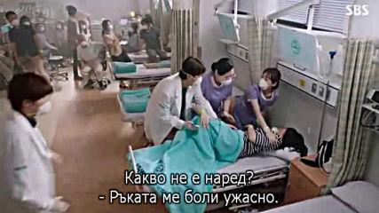 Доктор Джон Е15
