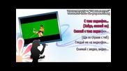 Beyonce - Video phone ( Бионсе - Видеофон ) - Част 2