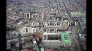 Shosho-под Витоша(prod. by shosho)