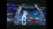 Танц От Класа (полу - Финал)