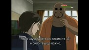 Blood+ - Епизод 33 - Bg Sub - Високо Качество