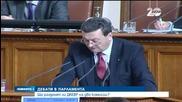 Депутатите приеха на първо четене ДКЕВР да се раздели на две