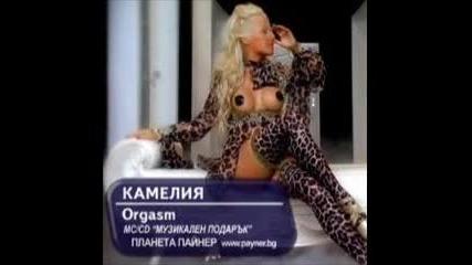 Kамелия-orgasm
