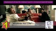 Billboard Hot 100 - No.1 Хитове За 2008 Година