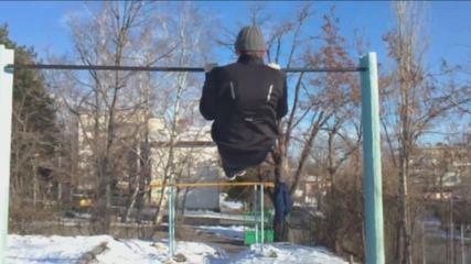 Street Fitness Карлово - Зимна тренировка