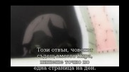 Death Note 36 Bg Subs Високо Качество