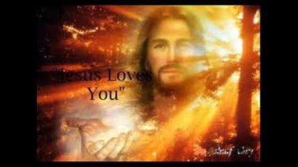 Мечо- Исус ходеше по тази земя