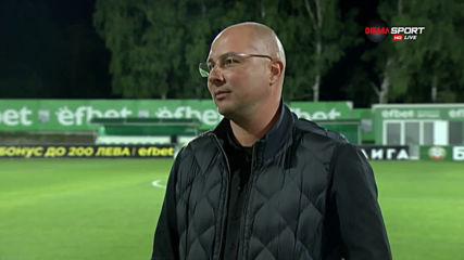 Букарев: Срещу такива отбори се расте