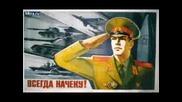 София - Бомбандировки