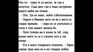 Naruto - Училищни закачки [my story/fic] 18 - glava