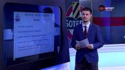 Новините преди Монтана - Ботев Пловдив