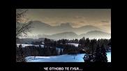 [превод] Трети път / Antonis Vardis - Triti fora