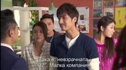 Бг субс! Fall In Love With Me / Влюбих се и в двамата (2014) Епизод 4 Част 1/3