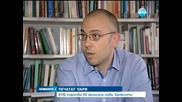 БНБ поръча отпечатването на 60 млн. нови банкноти - Новините на Нова