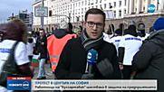 """Стотици работещи в """"Булгартабак"""" на протест в центъра на София"""
